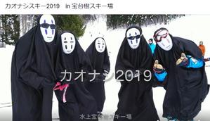 2201. 宝台樹スキー場にて 平成31年1月13日(日) - 初心者目線のロードバイクブログ