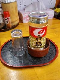 ■「袴」を穿いて出てくる「カップ酒」■ - 立ち呑み漂流