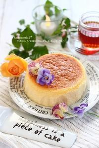 スフレチーズケーキ&りんごパン - komorebi*