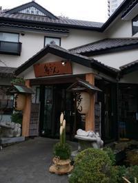 ジューシー♪な焼き鳥ランチ@横須賀中央 - チョコミントは好きですか?