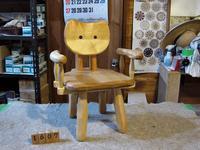 こねこ椅子、大ネコ椅子《孫誕生記念!》 - MIKI Kota STYLE by Art Furniture Gallery