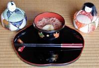 小正月の小豆粥(Red Bean Porridge on First Full Moon Festival) - ももさへづり*やまと編*cent chants d'une chouette (Yamato*Japon)