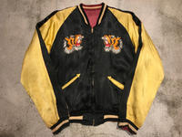 "1950's ""UNKNOWN"" Souvenir Jacket!!! - BAYSON BLOG"
