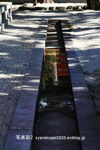 平安神宮に行く2 - 写楽彩2