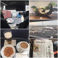 今年初の旅行は沖縄へ…その2那覇到着まで - アキタンの年金&株主生活+毎月旅日記