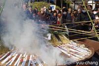 宗忠神社どんど祭り - 下手糞PHOTO BLOG