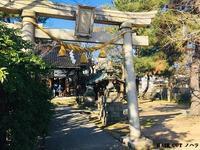 左義長(さぎちょう) - 金沢市 床屋/理容室「ヘアーカット ノハラ ブログ」 〜メンズカットはオシャレな当店で〜