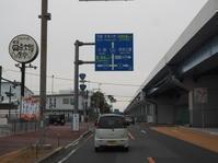 2019.01.12 酷道308  ジムニー日本一周13日目 - ジムニーとピカソ(カプチーノ、A4とスカルペル)で旅に出よう