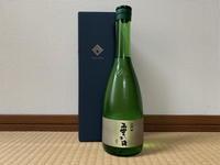 (福井)黒龍 垂れ口 生酒 本醸造 / Kokuryu Tarekuchi Honjozo - Macと日本酒とGISのブログ
