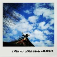 神社仏閣めぐりの旅 - ・空色くれよん・