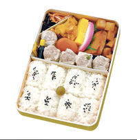 美味しいお店7 - Kiyoshi1192's Blog