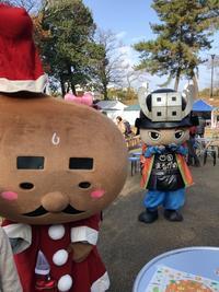 愛しのうどん県♪お城 編 - ステキな暮らしLabo.