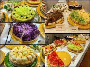 ☆2019.1.15 Fruitscake Factory - HAIR GARAGE STREET ヘアガレ-ジストリ-ト 店主のツブヤキ
