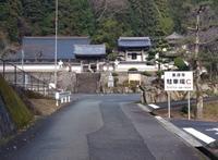 福知山市夜久野町大油子(おゆご)地区の寺院 - ほぼ時々 K'Chan Blog