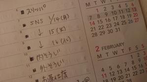 チェックボックス付リスト - sakamichi