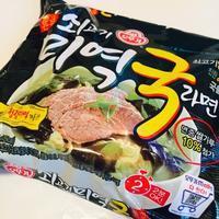 オットギの「わかめスープラーメン」が美味しい~ - ハレクラニな毎日Ⅱ