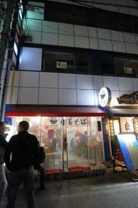ソライロ - にゃお吉の高知競馬☆応援写真日記+α(高知の美味しいお店)