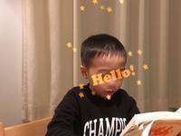 5歳と226日/2歳と282日 - ぺやんぐのブログ
