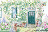 Tiny Garden - Kyoko Fukunaga Blog