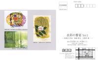 水彩展銀座光画廊にて開催中 - はるさき水彩画blog