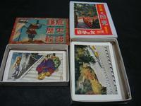 アンティーク日光鎌倉写真カード - アンティーク(骨董) テンナイン