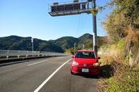これからが本番なんだけど・・・ - LUZの熊野古道案内