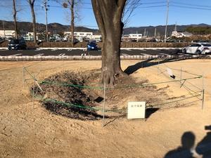 豊川海軍工廠平和公園 - オーディオのこと