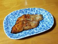 鮭の塩引き - 「 ボ ♪ ボ ♪ 僕らは釣れない中年団 ♪ 」Ver.1
