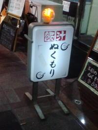 24時間やってる定食屋 - 吉祥寺マジシャン『Mr.T』