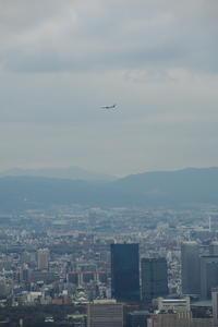 ITM - 43 - fun time (飛行機と空)
