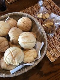 2018年夏。フランスからのお客様♪ - ひつじのパン日記