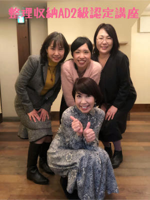講座は再受講者の参加でも開講できる!! - 中村 維子のカッコイイ50代になる為のメモブログ