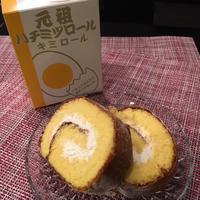 キミロール - リラクゼーション マッサージ まんてん