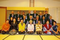 平成31年新年会 - 北陸民放クラブ・石川ブログ