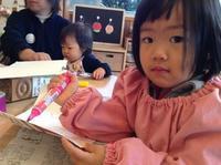 寒さなんてへっちゃらさ!! - みかづき第二幼稚園(高知市)のブログ