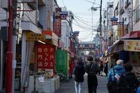 コリアタウン - kisaragi