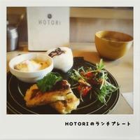 HOTORI Coffee&food - ・空色くれよん・