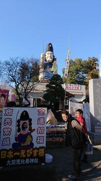 真岡市を歩く大前恵比寿神社@栃木県 - 963-7837