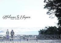江ノ島フォトレッスン 55mm一本勝負のαガールズ話題は動物対応瞳AF! sony α7RIII + SEL55F18Z - 東京女子フォトレッスンサロン『ラ・フォト自由が丘』-写真とフォントとデザインと現像と-