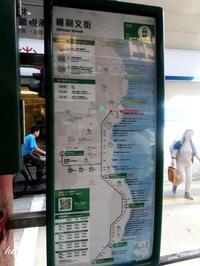 機利文街→富明街@トラム - 香港貧乏旅日記 時々レスリー・チャン
