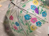 傘の忘れ物 - 風雅房だより