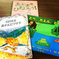 2018読み聞かせ22回目 - 子どもの本の店 竹とんぼ