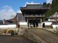 福知山市夜久野町直見(のうみ)地区の寺院・神社(1) - ほぼ時々 K'Chan Blog