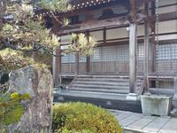 福知山市夜久野町板生(いとう)地区の寺院・神社 - ほぼ時々 K'Chan Blog