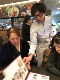 コカレストラン  博多シティ - 福岡の美味しい楽しい食べ歩き日記