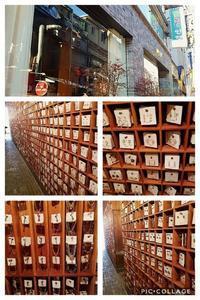 ソウルで買ったアクセサリーたち - Good Morning, Gorgeous.