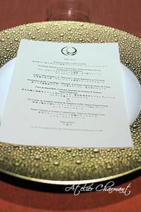 熱海・「ひらまつ」で美食のラグジュアリーステイ③ - Atelier Charmant のボタニカル・水彩画ライフ