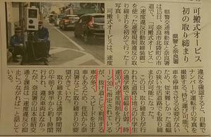 広島護国神社 → 広島城 → ちから → 稲生神社 → タマル → 愛宕跨線橋からの眺め - おでかけごはん