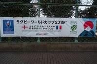 ワールド・カップ 2019 のイングランドとフランスの代表が来る - 彩りの軌跡