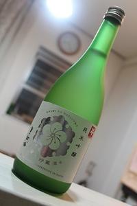 今月の日本酒~新潟・越の初梅~ - れれれさんちのはなし